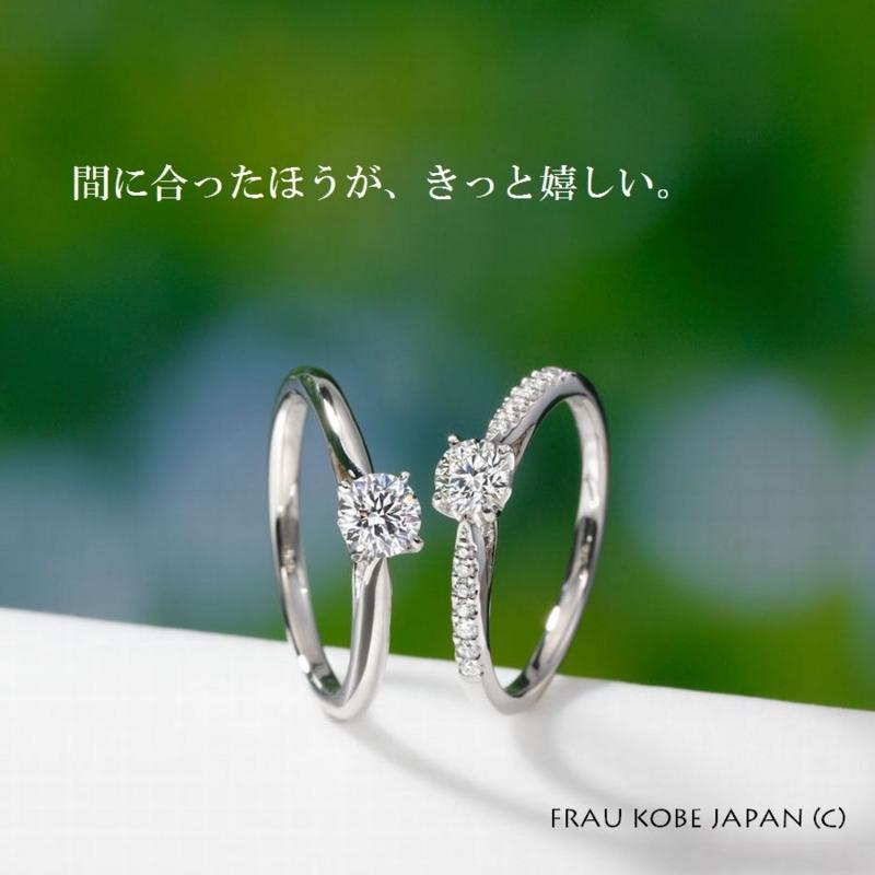 f:id:takamatsu-frau-kobe:20160701174402j:plain