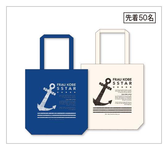 f:id:takamatsu-frau-kobe:20160706172257j:plain