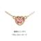 [大阪][梅田][ルクアイーレ][ルビー][ネックレス][ピアス][リング][プレゼント][贈り物][フラウ]