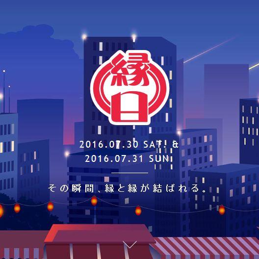 f:id:takamatsu-frau-kobe:20160727115544j:plain
