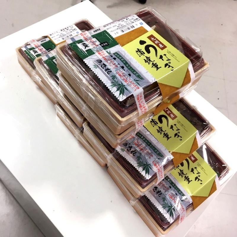 f:id:takamatsu-frau-kobe:20160730152237j:plain