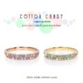 [パヴェリング][高松][cottoncandy_pave][ring]