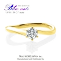 [婚約指輪][人気][高松][FRAU]
