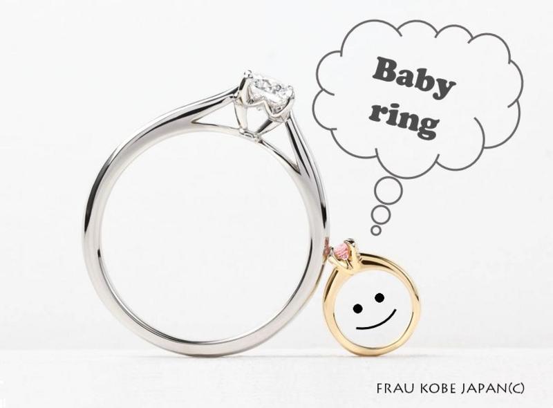 [ベビーリング][誕生石][大阪][梅田][ルクアイーレ][フラウ][ネックレス]