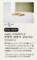[大阪][梅田][ルクアイーレ][結婚指輪][マリッジリング][アンティーク][ゴールド][ブライダルフェア]
