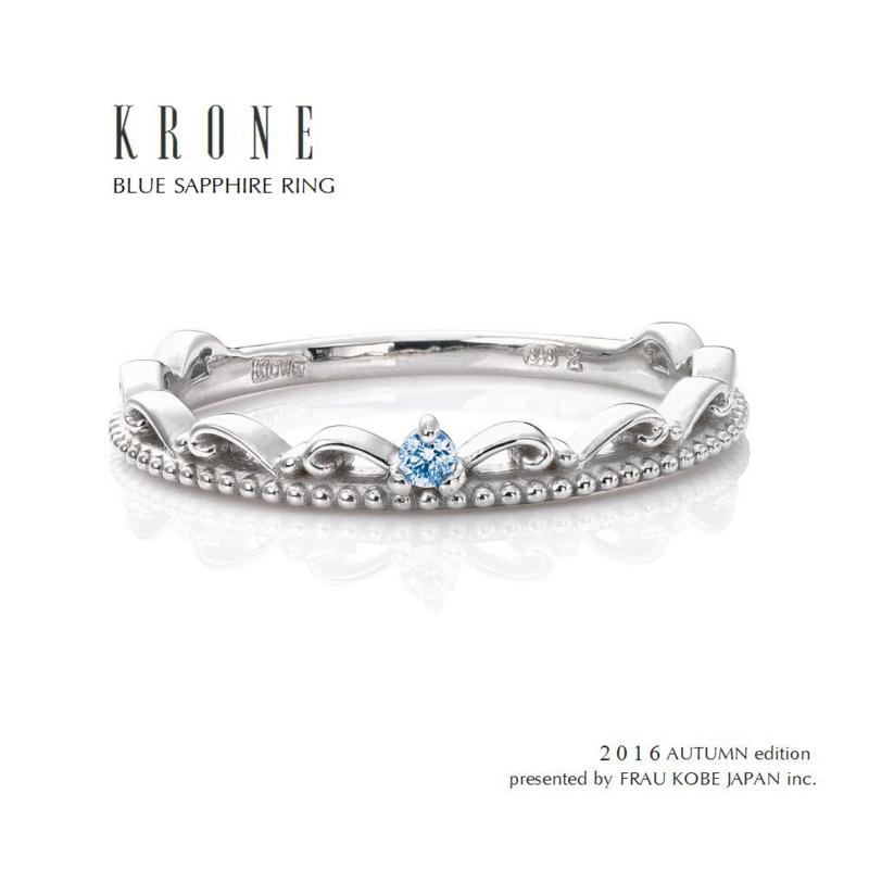[サファイヤ][指輪][高松]