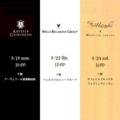 [ブライダルフェア][香川][高松][指輪]