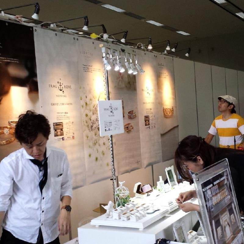 f:id:takamatsu-frau-kobe:20160922235931j:plain