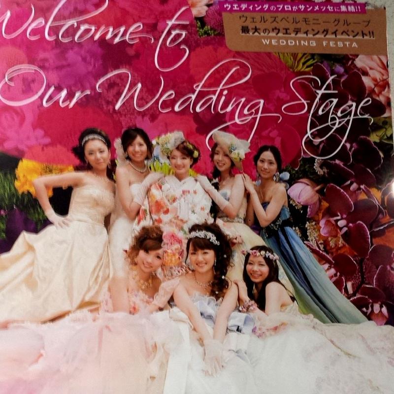 f:id:takamatsu-frau-kobe:20160922235933j:plain