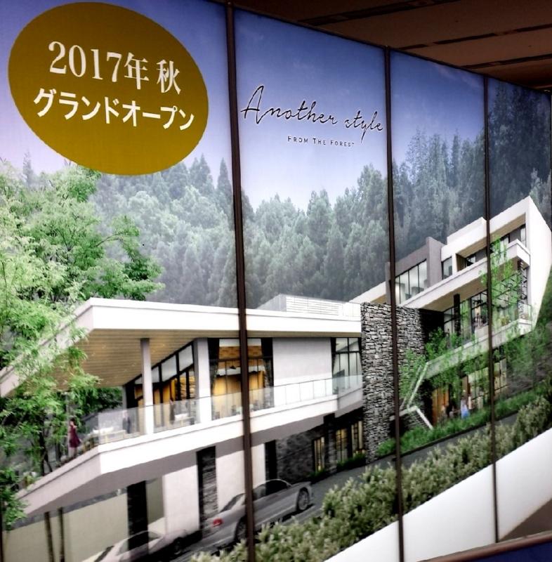 f:id:takamatsu-frau-kobe:20160923000132j:plain