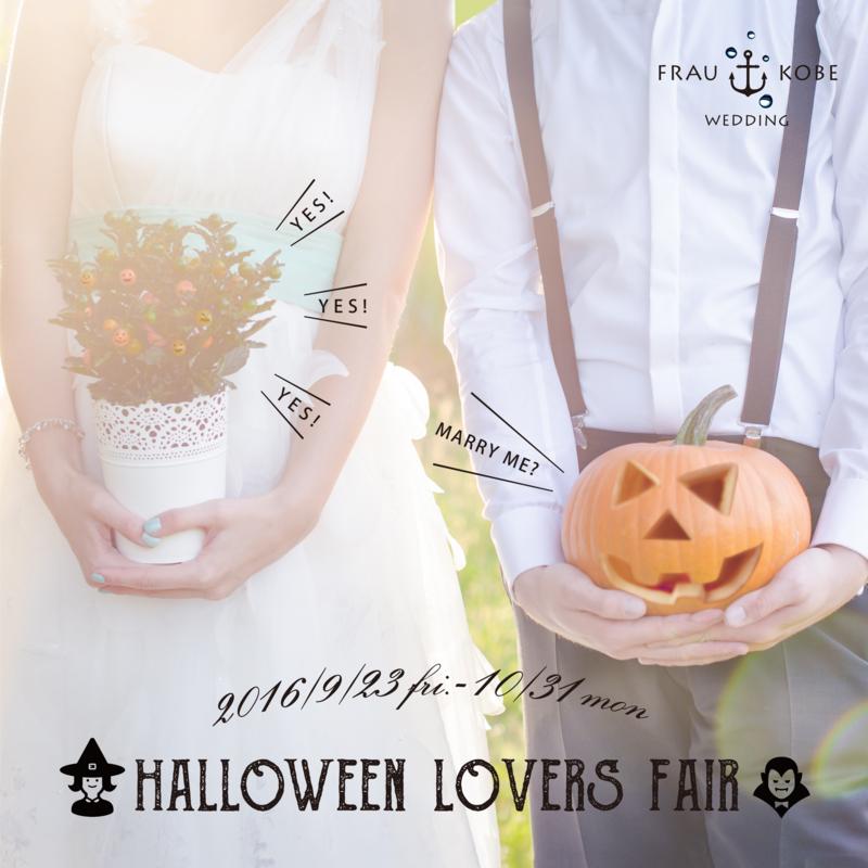 f:id:takamatsu-frau-kobe:20161002130030j:plain
