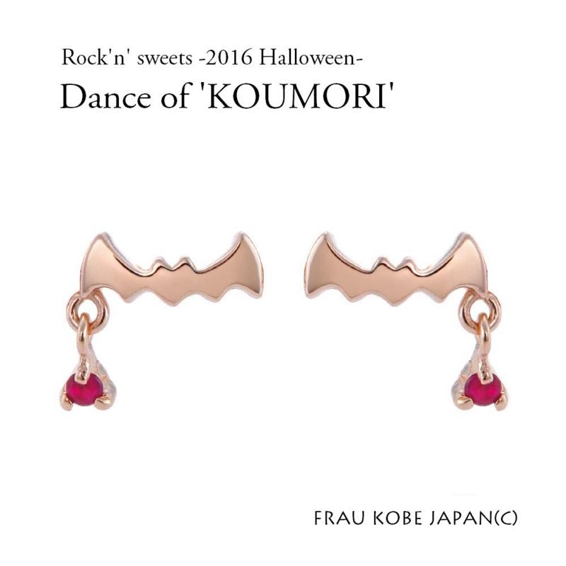 f:id:takamatsu-frau-kobe:20161003184232j:plain