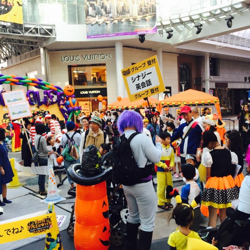 f:id:takamatsu-frau-kobe:20161030103919j:plain