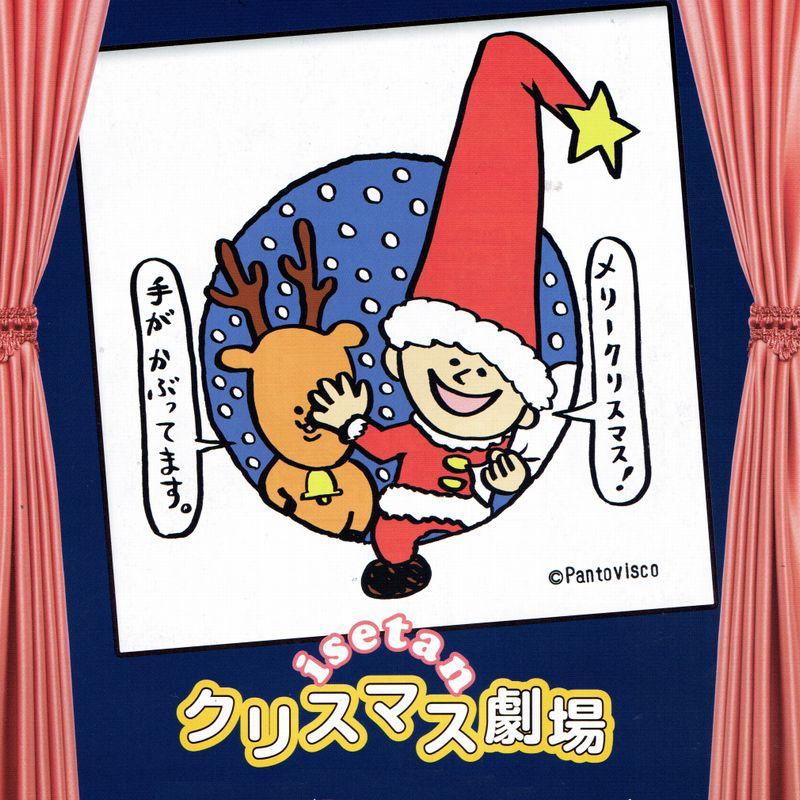f:id:takamatsu-frau-kobe:20161110171002j:plain