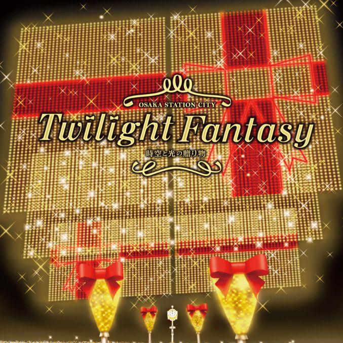 f:id:takamatsu-frau-kobe:20161111185108j:plain
