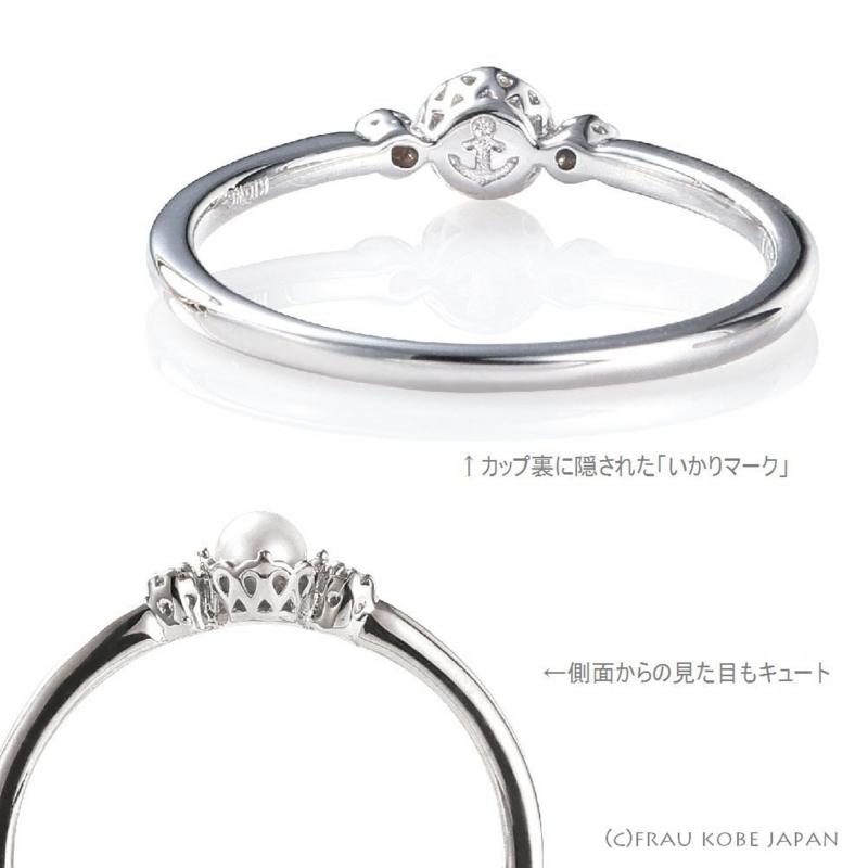 f:id:takamatsu-frau-kobe:20161112114832j:plain