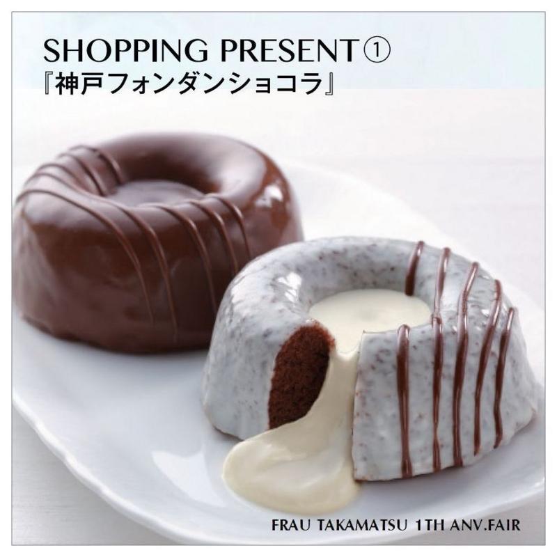 f:id:takamatsu-frau-kobe:20161124161743j:plain