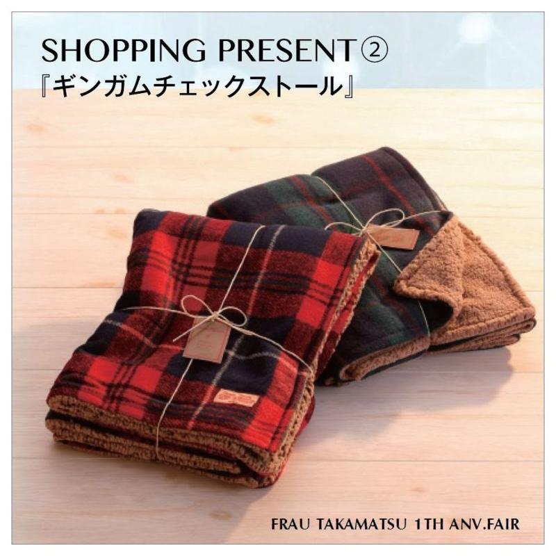 f:id:takamatsu-frau-kobe:20161124161744j:plain