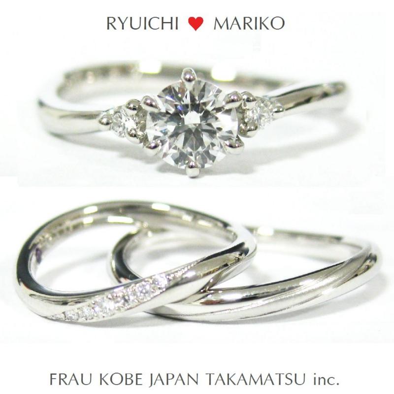 f:id:takamatsu-frau-kobe:20161130174202j:plain