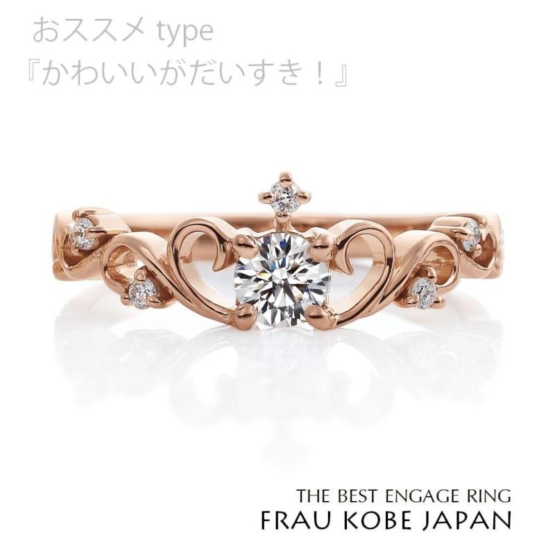 f:id:takamatsu-frau-kobe:20161204130038j:plain