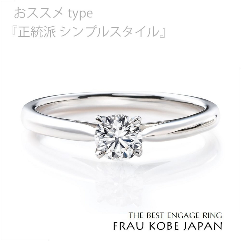 f:id:takamatsu-frau-kobe:20161204130113j:plain