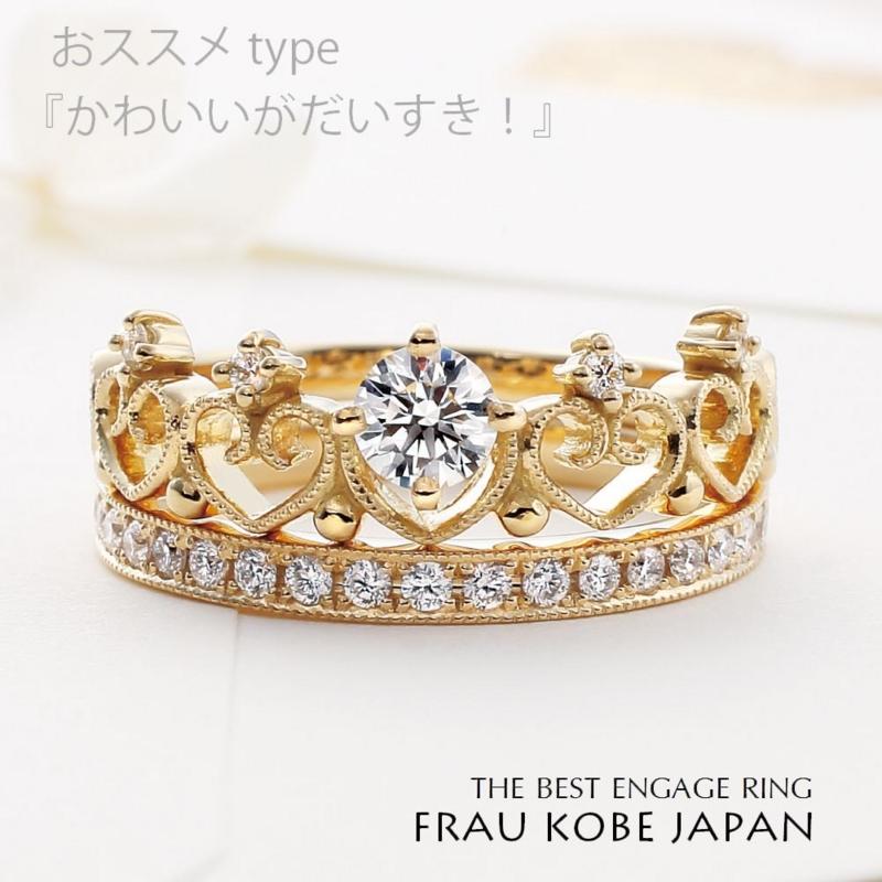 [エンゲージリング][人気][高松婚約指輪][可愛い][エタニティ]