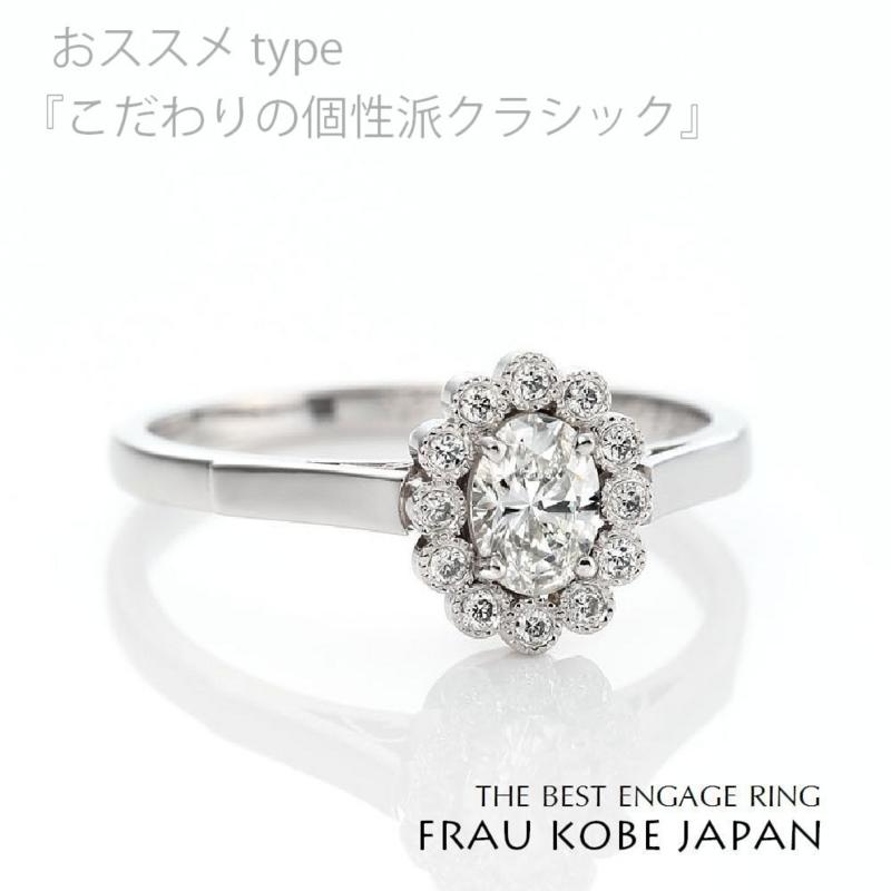 f:id:takamatsu-frau-kobe:20161204130147j:plain