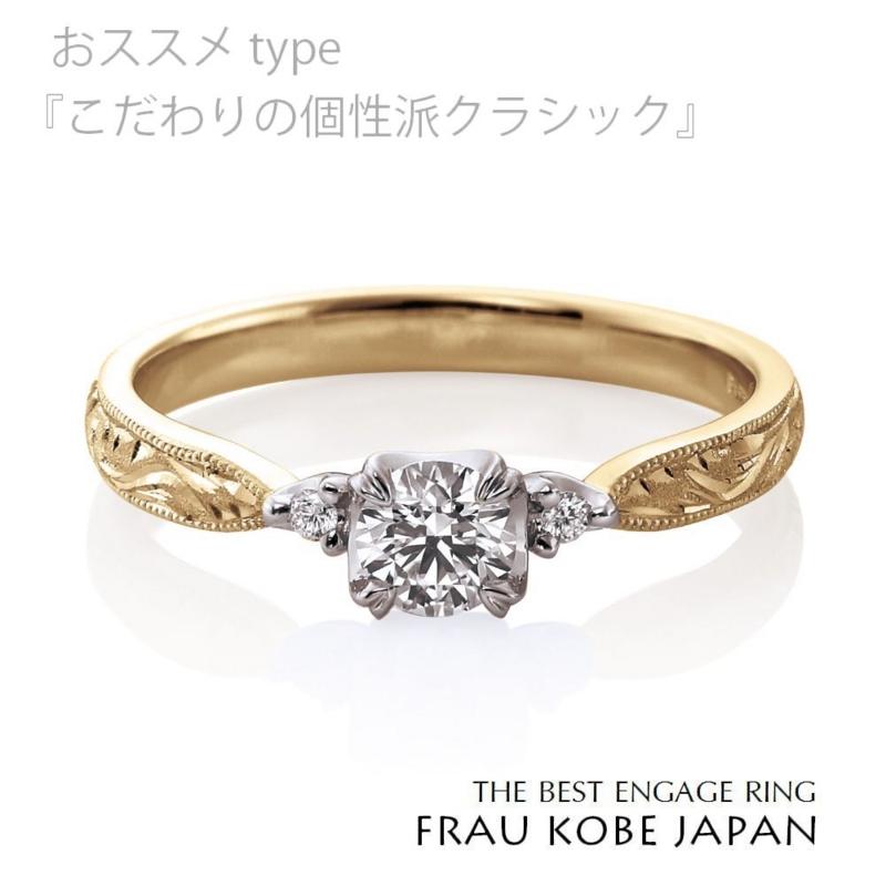 f:id:takamatsu-frau-kobe:20161204130205j:plain
