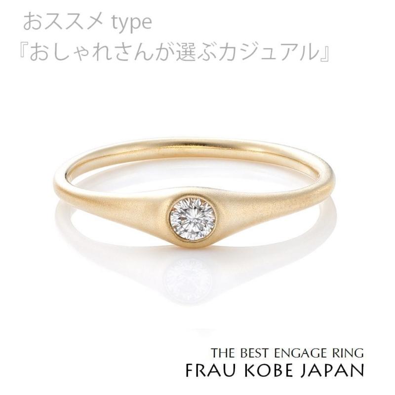 [エンゲージリング][人気][高松婚約指輪][おしゃれ][クリスマス]