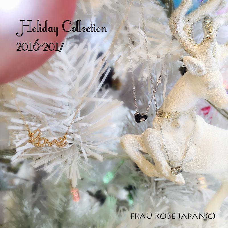 f:id:takamatsu-frau-kobe:20161207160412j:plain