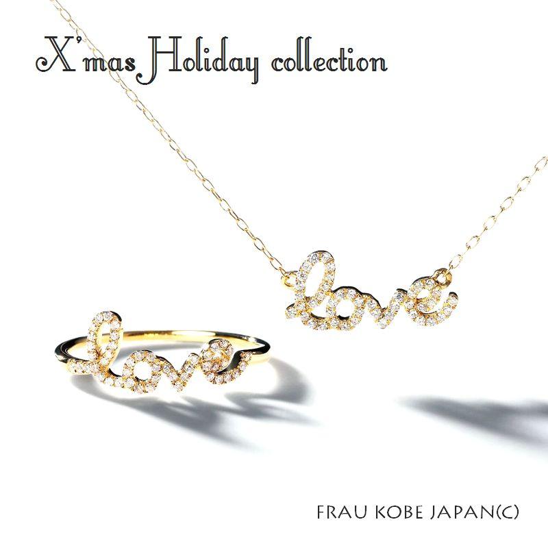 [大阪][梅田][ルクアイーレ][クリスマス][プレゼント][贈り物][人気][ランキング][ネックレス][リング]