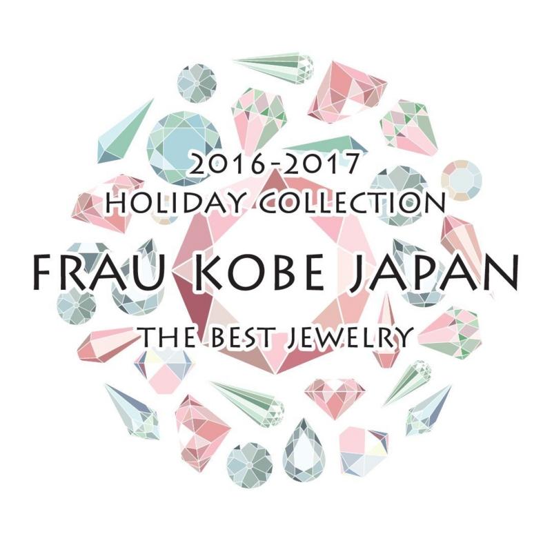 f:id:takamatsu-frau-kobe:20161211143613j:plain