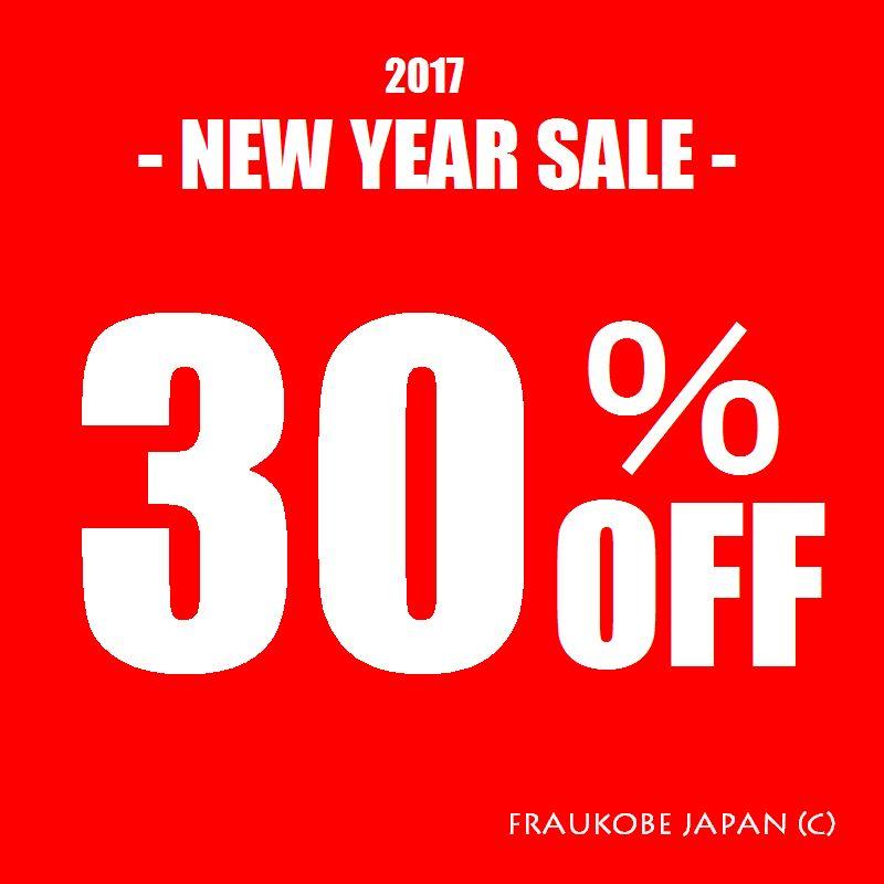 f:id:takamatsu-frau-kobe:20161226184758j:plain