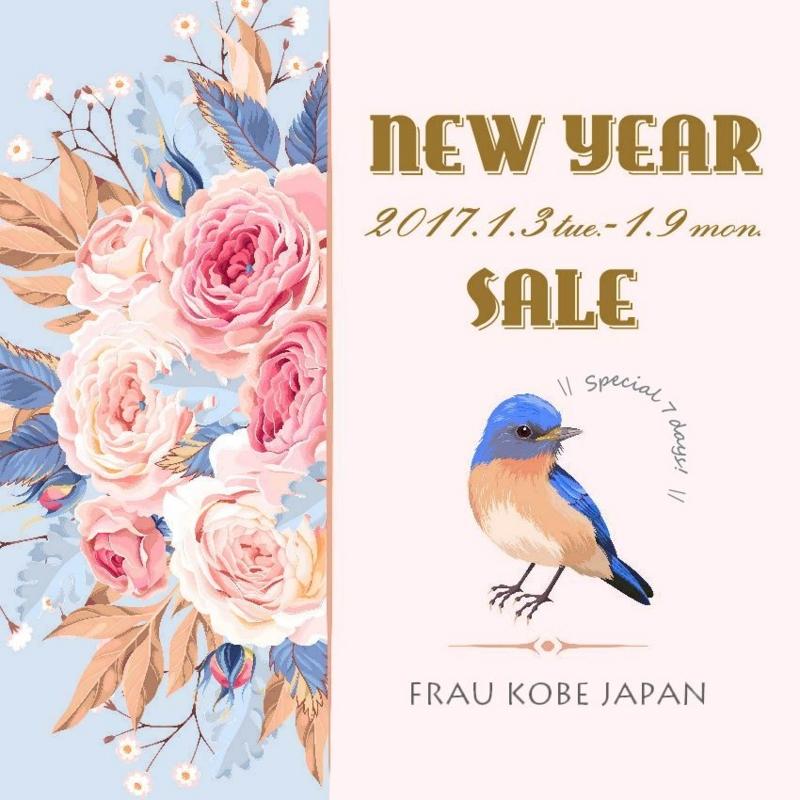 f:id:takamatsu-frau-kobe:20161227131014j:plain