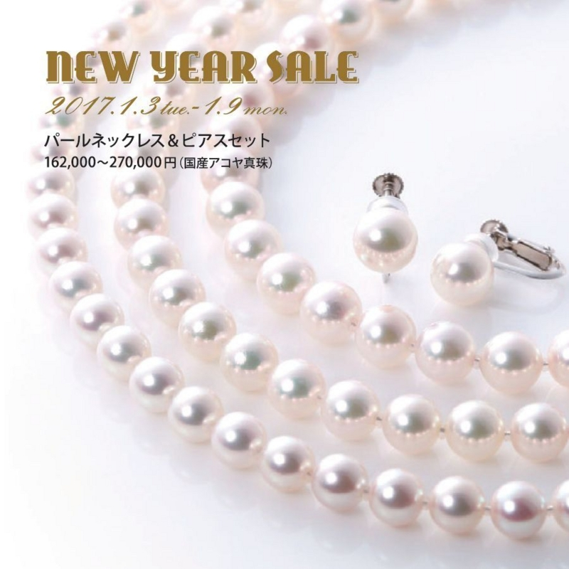 f:id:takamatsu-frau-kobe:20161227131355j:plain
