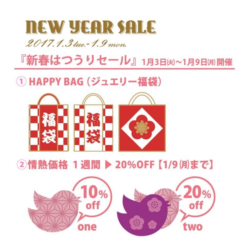 f:id:takamatsu-frau-kobe:20161227131519j:plain