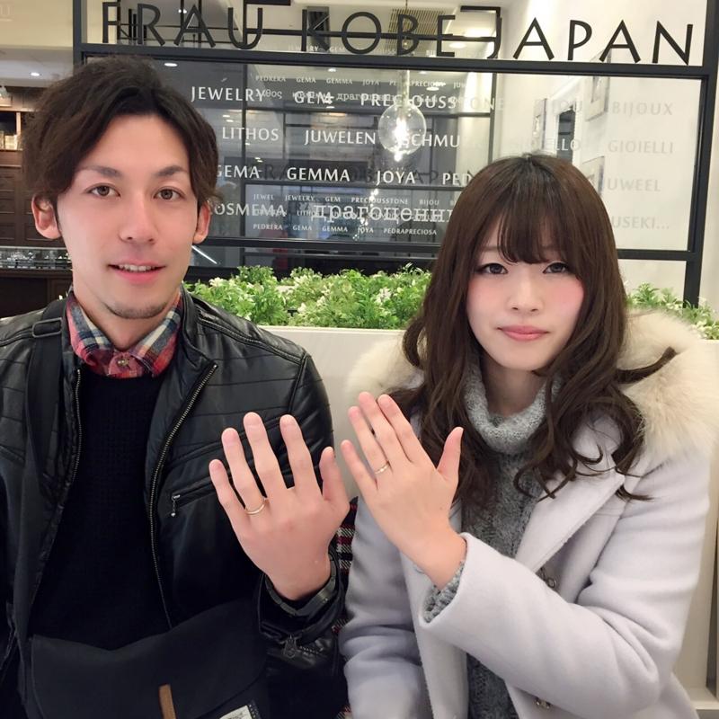 f:id:takamatsu-frau-kobe:20161227152201j:plain