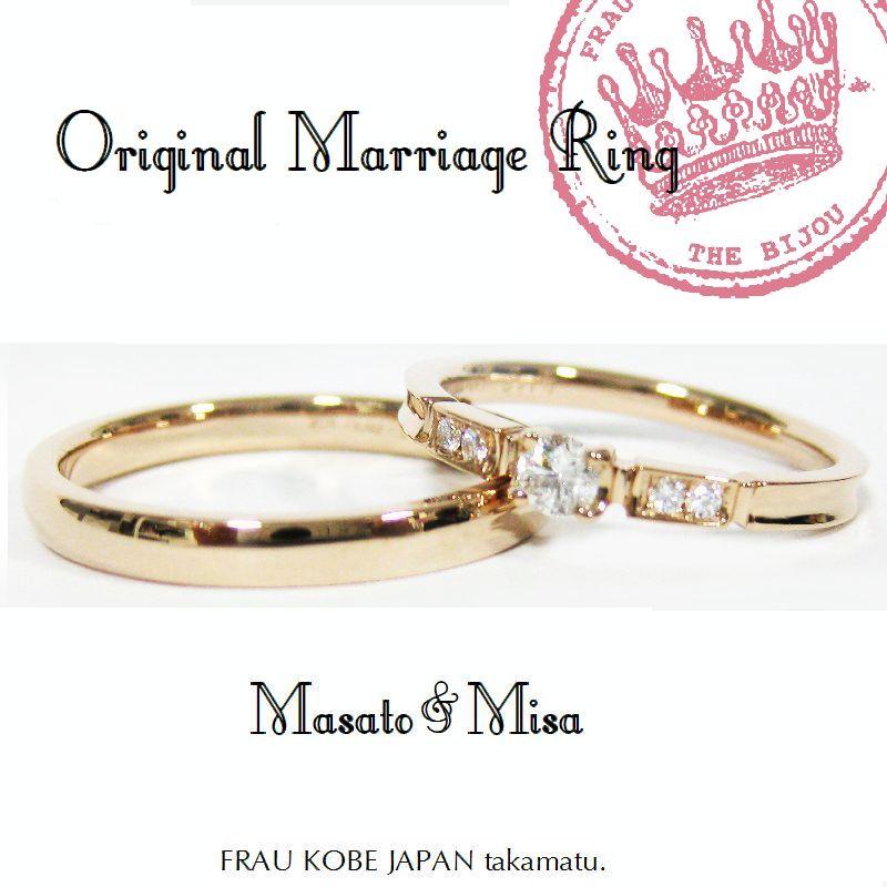 f:id:takamatsu-frau-kobe:20161227152219j:plain