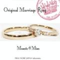 [高松][結婚指輪][人気][ピンク][オリジナル]