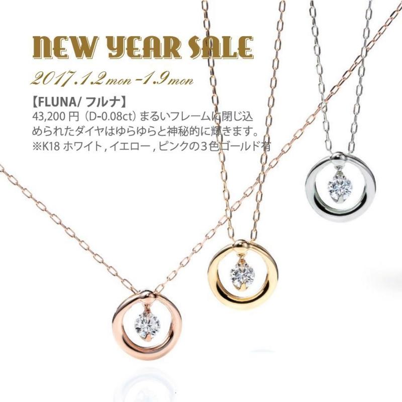 f:id:takamatsu-frau-kobe:20161229201041j:plain