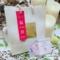 [大阪][梅田][ルクアイーレ][初売り][セール][ルクア][福袋][人気][フラウ][神戸]
