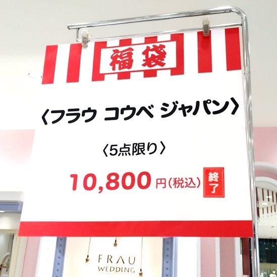 f:id:takamatsu-frau-kobe:20170102120202j:plain