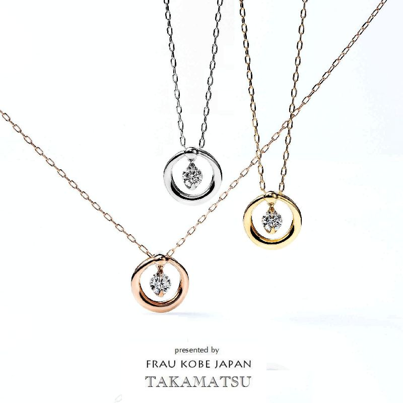 f:id:takamatsu-frau-kobe:20170105191444j:plain