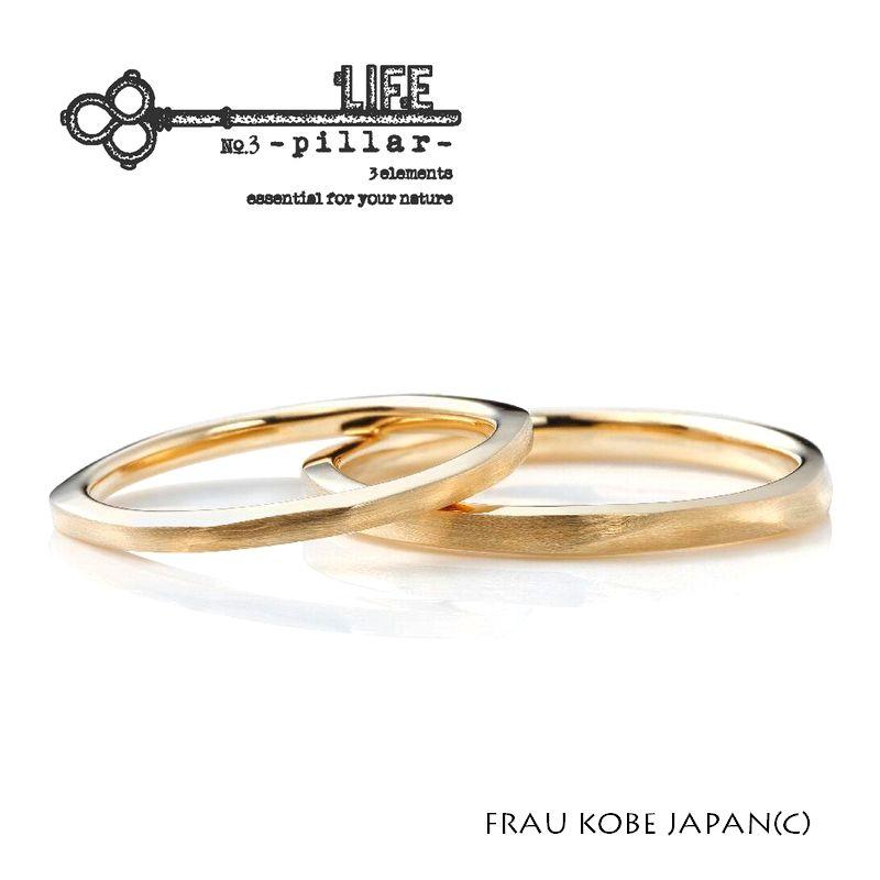 [大阪][梅田][ルクアイーレ][心斎橋][新作][ブライダル][婚約指輪][結婚指輪][相場][安い]