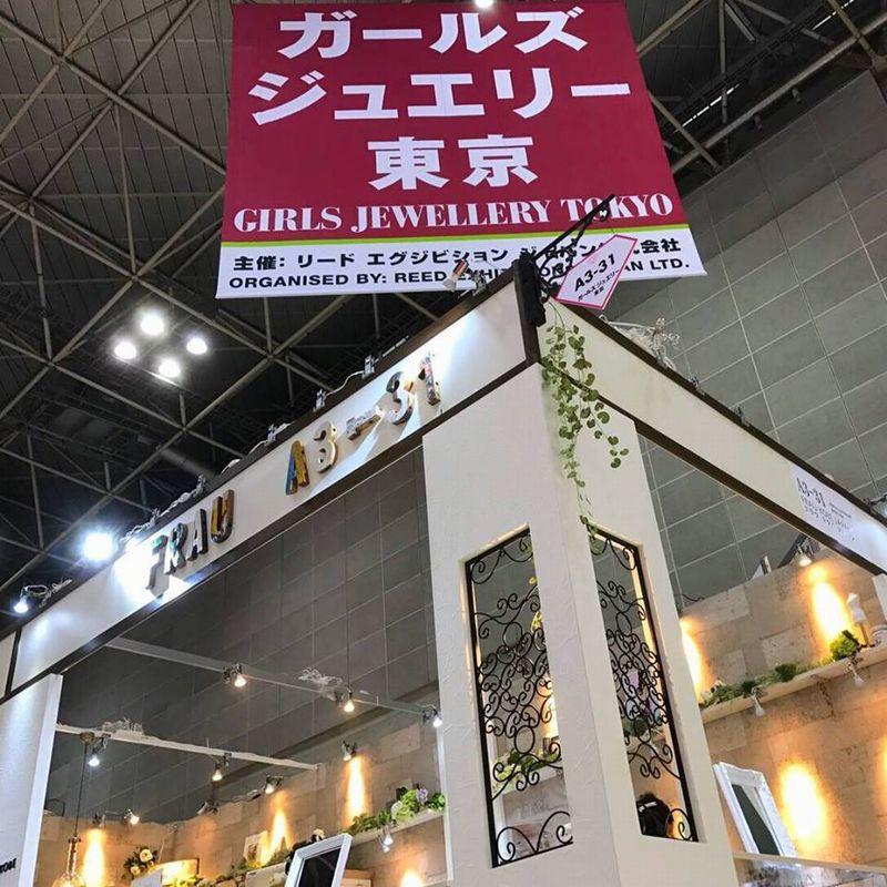 f:id:takamatsu-frau-kobe:20170123160220j:plain