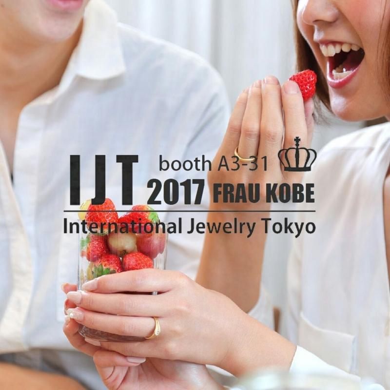 f:id:takamatsu-frau-kobe:20170126150250j:plain