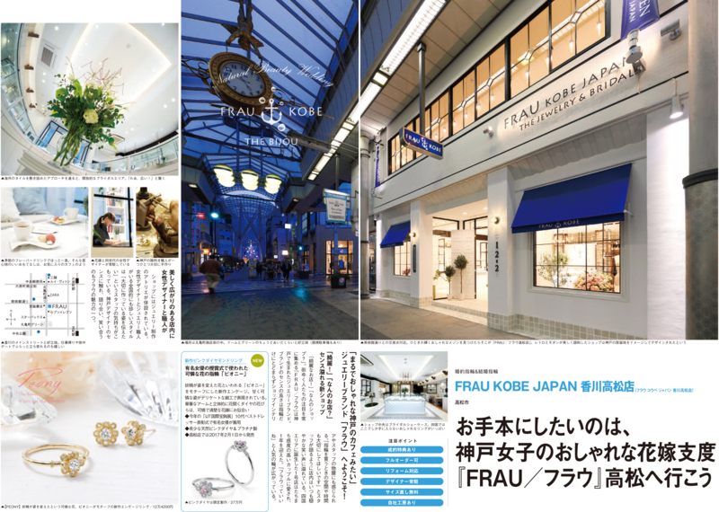 f:id:takamatsu-frau-kobe:20170130165630j:plain