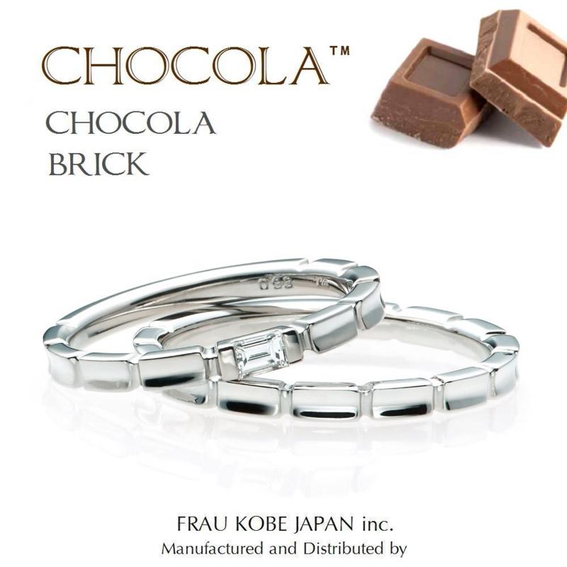 [バレンタイン][チョコレート][ジュエリー][指輪]