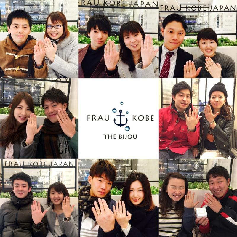 f:id:takamatsu-frau-kobe:20170218132133j:plain