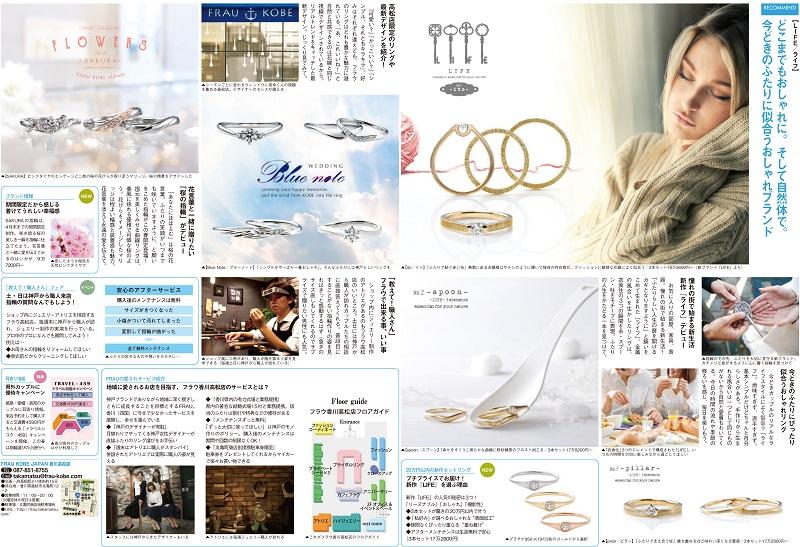 f:id:takamatsu-frau-kobe:20170301165841j:plain